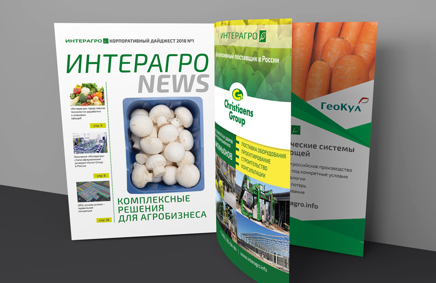 Interagro NEWS №1